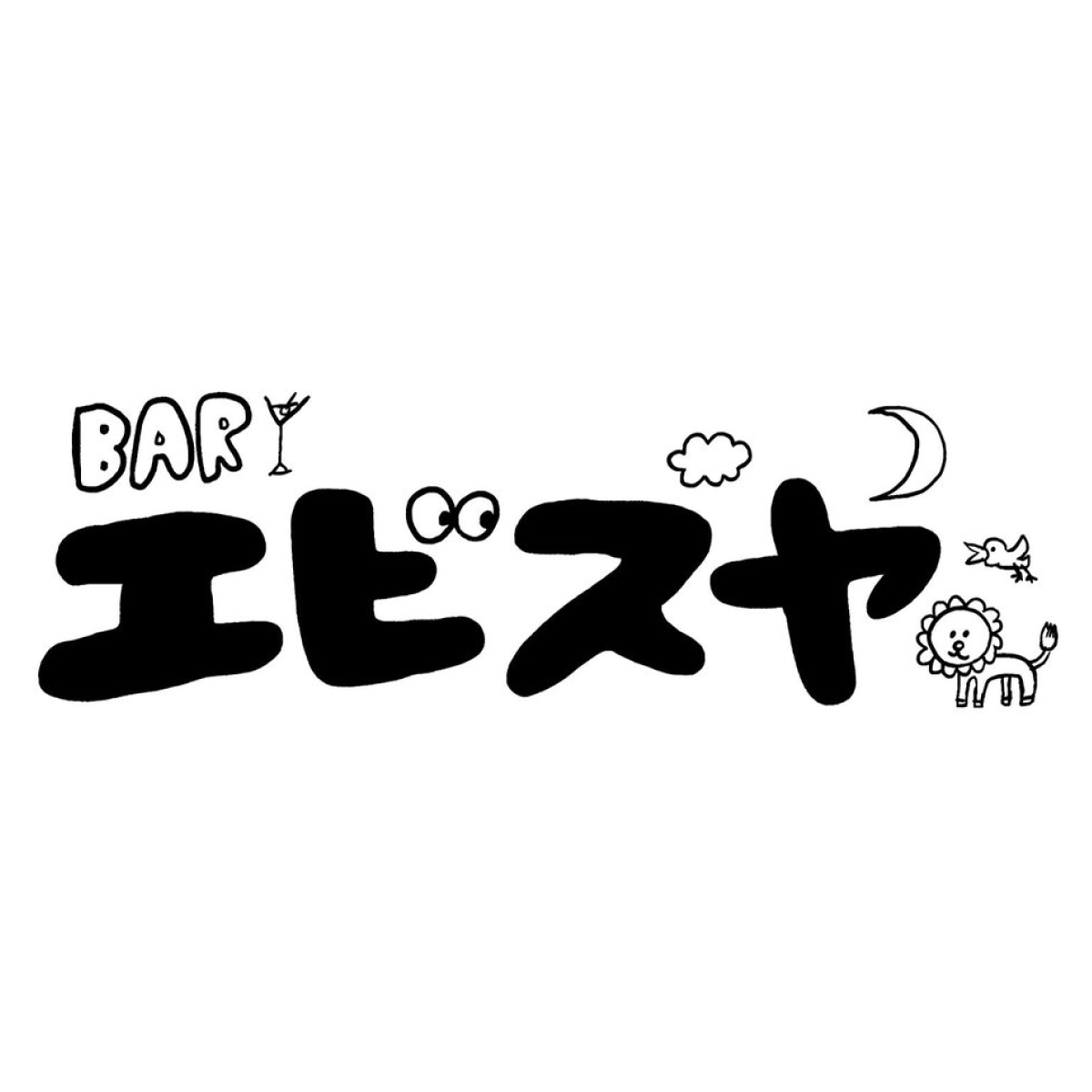 BAR エビスヤ