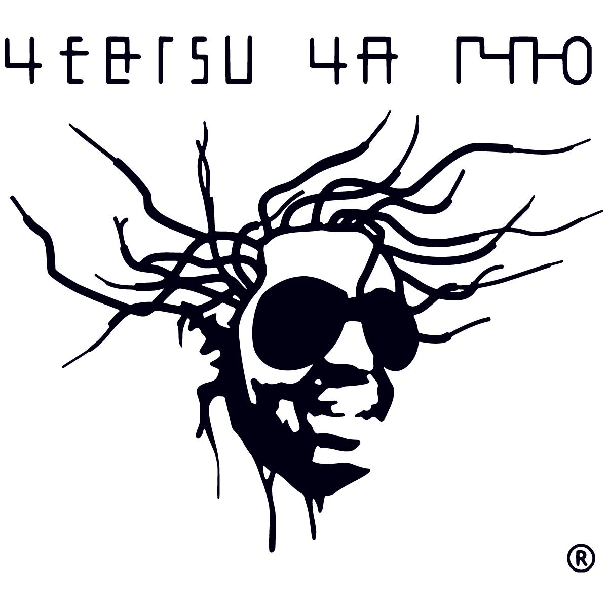 YEBISU YA PRO